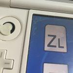 3DSのアナログスライドパッドがついに壊れた